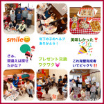 http://applekids.hp-tsukurumon.jp/wp-content/uploads/sites/531/2019/12/header20191226153615_661097255.jpg